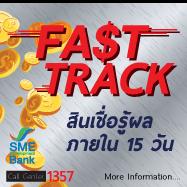 SME Fasttrack
