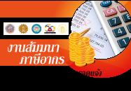 Finance_Seminar_2017